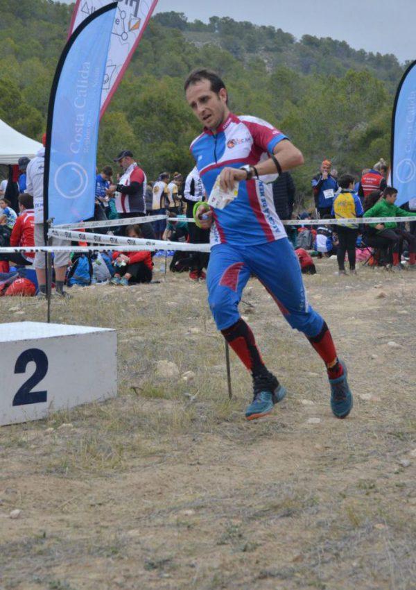 Carlos ALBARRÁN